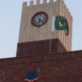 PGC Punjab Group Of Colleges Tower Clock