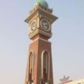 Qurataba Chokwak Tower Clock Lahore