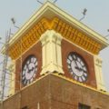 University of Central Punjab Clock Tower