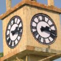 Attali Clock Tower
