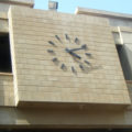 Indus Valley School Wall Clock