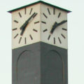 Nisar Shahid Park Clock Tower