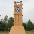 Army School of Physical Training Kakul Clock Tower